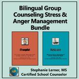 Bilingual Group Counseling Stress & Anger Management Bundle