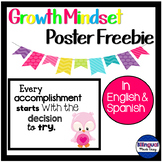 Bilingual Growth Mindset Poster Freebie: Spring Themed