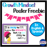 Bilingual Growth Mindset Poster Freebie: Child Theme