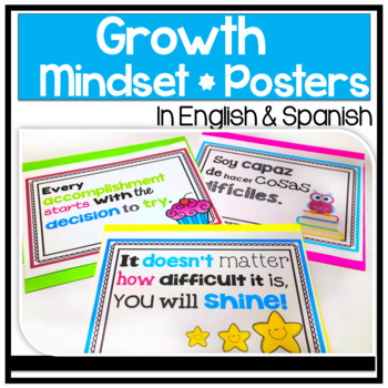 Bilingual Growth Mindset Posters