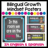 Bilingual Growth Mindset Posters Bulletin Board