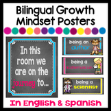 Bilingual Growth Mindset Posters Bulletin Board In English