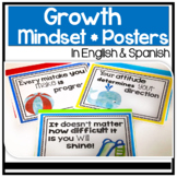 Bilingual Growth Mindset Posters in English & Spanish: Wat