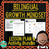 Bilingual Growth Mindset Read Aloud Plans and Activities