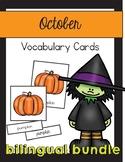 Bilingual Halloween Vocabulary / Vocabulario de Halloween paquete bilingüe