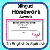 Bilingual Homework Award Certificates