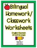 Bilingual Homework/Classwork Worksheets for LA