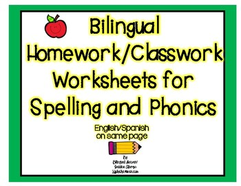 Bilingual Homework/Classwork Worksheets for Spelling and Phonics