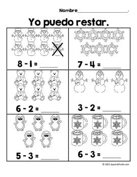 Bilingual January Math Worksheets & Centers for Kindergarten (Bilingue)