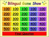 Bilingual Sight Word Game Show Bundle