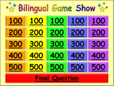 Bilingual Sight Word Game Show Bundle
