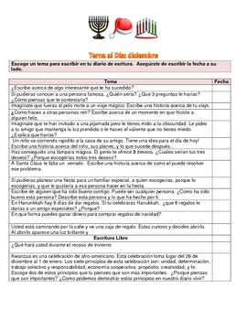 Bilingual Journal Prompts-December