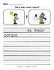 Bilingual K-1 opinion writing - fun writing supports in Spanish and English!