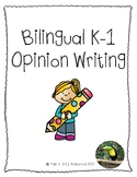 Bilingual K-1 opinion writing - fun writing supports in Sp