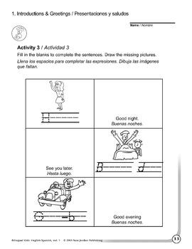 Bilingual Kids: English-Spanish, vol. 1
