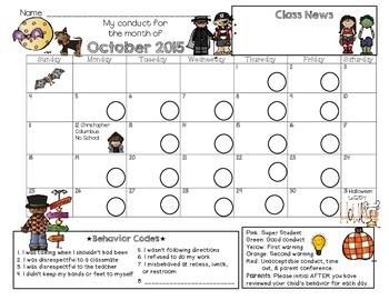 Bilingual Kinder Behavior Calendar {October 2015}