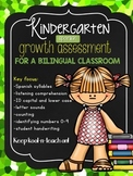 Kindergarten Basic fundamentals Assessment -Bilingual