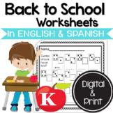 Bilingual Kindergarten Back to School Worksheets in English & Spanish