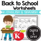Bilingual Kindergarten Back to School Worksheets in Englis