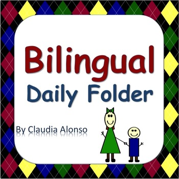 Bilingual Kindergarten Daily Folder