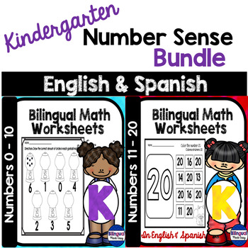 Bilingual Kindergarten Numbers Sense Worksheets in English & Spanish