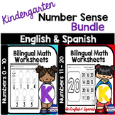 Bilingual Kindergarten Numbers Sense Worksheets in English