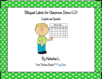 Bilingual Labels for Classroom Items (Spanish and English)