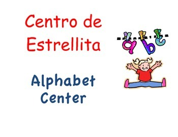 Bilingual Large Center Signs