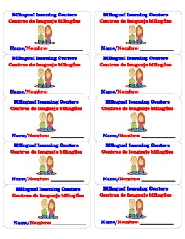 Bilingual Learning Centers Journal labels