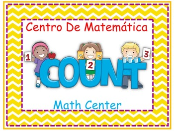 Bilingual Learning Centers Signs - Yellow Chevron Theme