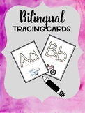 Bilingual Letter Cards
