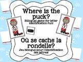 Bilingual Letter-Identification Game: Hockey!