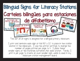 Bilingual Literacy Station/Center Signs in English and Spanish
