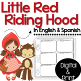 Bilingual Little Red Riding Hood Fairy Tale Unit in Englis
