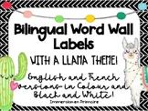 Bilingual Llama Word Wall
