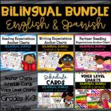 Bilingual Resource Bundle: English & Spanish, Anchor Charts & Schedule Cards