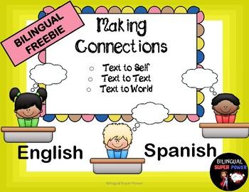 Bilingual Making Connections Graphic Organizer