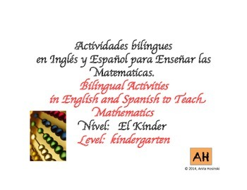 Bilingual Math Activities for Kindergarten