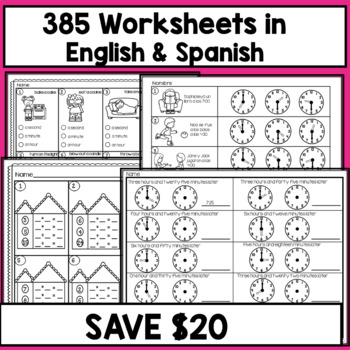 Bilingual Math Mega Bundle in English & Spanish