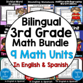 Bilingual Math Mega Bundle in English & Spanish