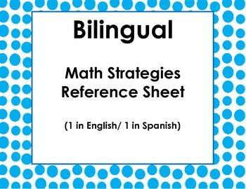 Bilingual Math Strategy Reference Sheet- Estrategias de Ma