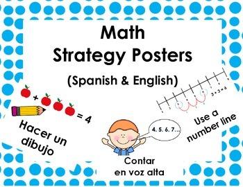 Bilingual Math Strategy Posters (Estrategias de Matematicas Carteles Common Core