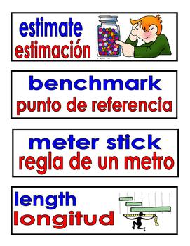 Engage NY Common Core Math  - Bilingual