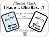 Bilingual:Mental Math(+/-10/100) Centers 4 sets bundle (2Eng. and 2 Sp)2nd Grade