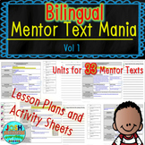 Bilingual Read Aloud Lesson Plan and Activities Yearlong Bundle