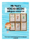 Bilingual Monster Writing Activity
