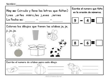 Bilingual Morning Work {Bundle}