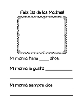 Bilingual Mother's Day Paper