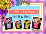 Mother's Day Craft / 3-D Paper Flower Pot English & Spanish