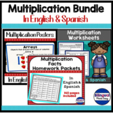 Bilingual Multiplication Bundle in English & Spanish